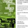 OLOL Lebanese Festival 2017